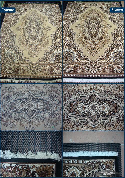 церкви, что стирка ковров в талгаре дело